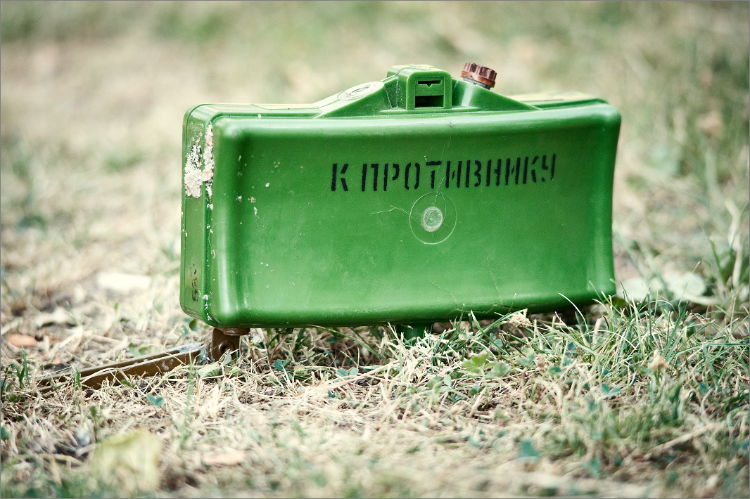 РФ поставляет в оккупированные районы запрещенные мины, а также новые виды вооружений и взрывных устройств, - Скибицкий - Цензор.НЕТ 7264