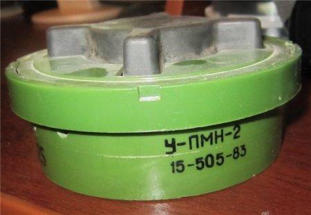 Противопехотные фугасные мины  ПМН, ПМН-2 И ПМН-3