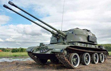 Опытная ЗСУ-57-2 «Объект 520» (СССР)