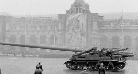 Опытный 420-мм самоходный миномет 2Б1 «Ока» (СССР)