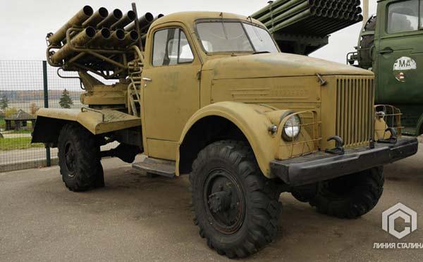 Реактивная система залпового огня 8У32 БМ-14 (СССР)