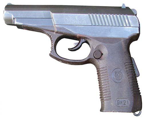 Пистолет Сердюкова СПС (Россия)