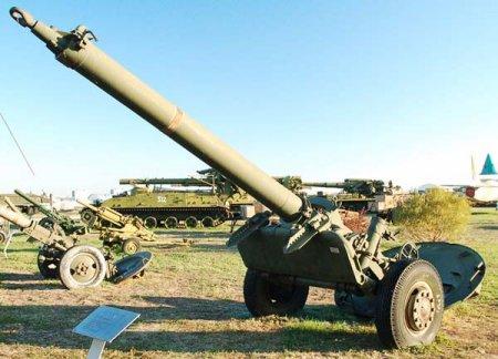 240-мм миномет М-240 (СССР)