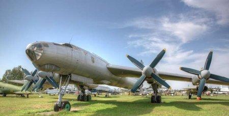 Опытный дальний бомбардировщик Ту-95Н (Ту-95РС) (СССР)