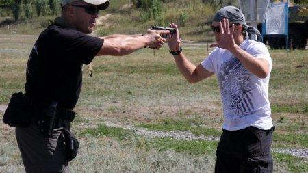 Огнестрельное оружие: рекомендации по самообороне!